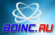 Сайт BOINC.RU
